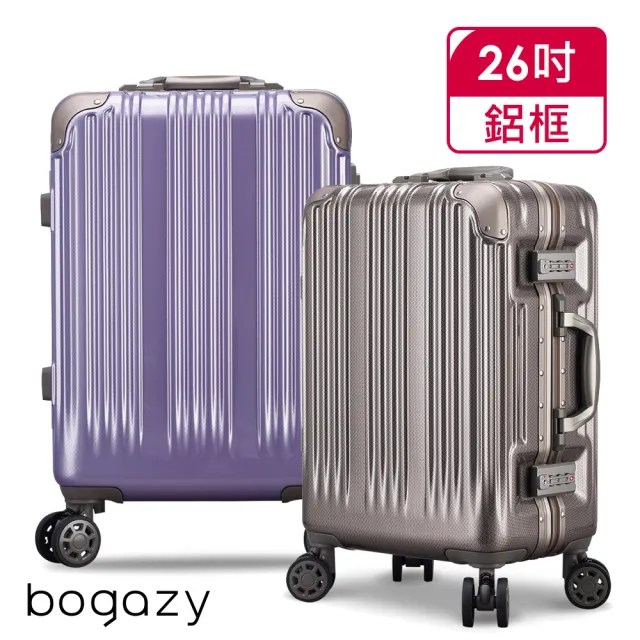 【Bogazy】鐵塔迷情 26吋避震輪鋁框行李箱登機箱(多色任選)