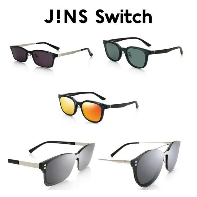 【JINS】日本設計 Switch 磁吸式兩用眼鏡(金屬/膠框)