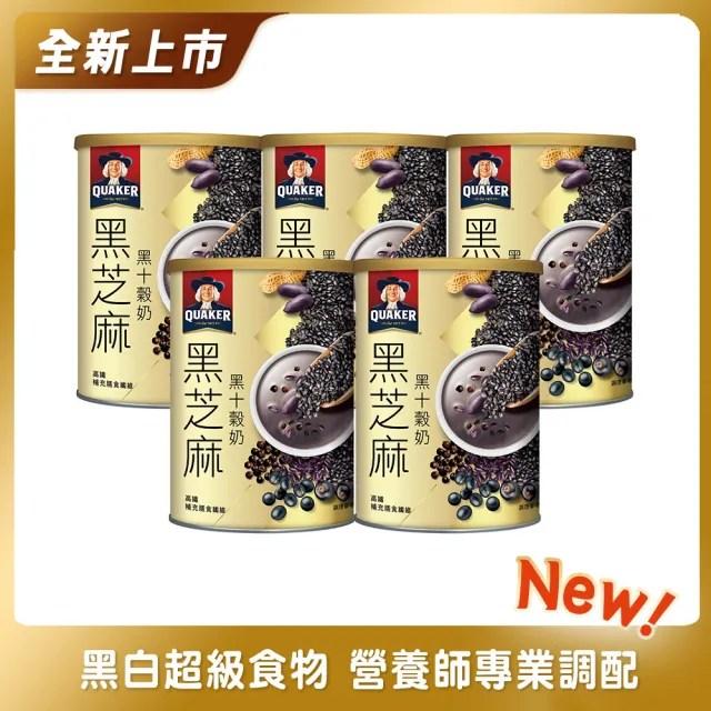 【QUAKER 桂格】黑芝麻黑十穀奶 390g*5罐(植物奶 全素可食)