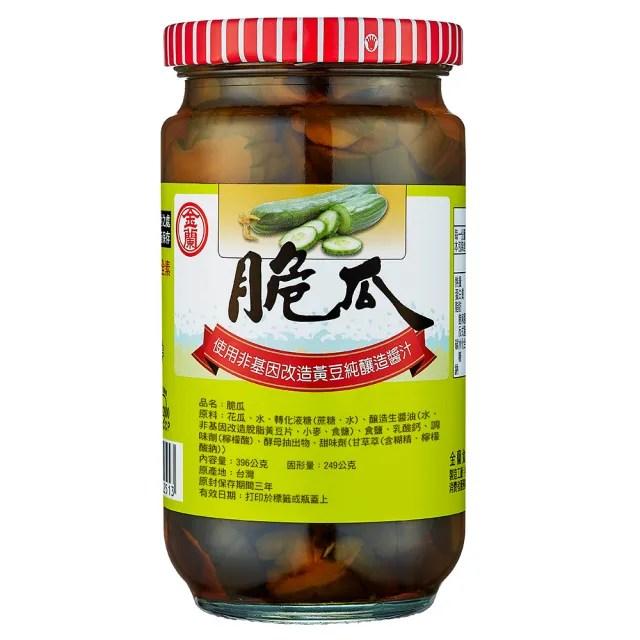 【金蘭食品】脆瓜396g(全素/新鮮/花瓜/罐頭/露營/外出/宅在家/居家/安心/吃飯/做菜)