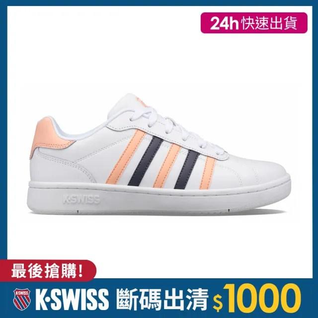 【K-SWISS】Montara/Tiebreak系列 時尚運動鞋-男女-六款任選(快倉限定)