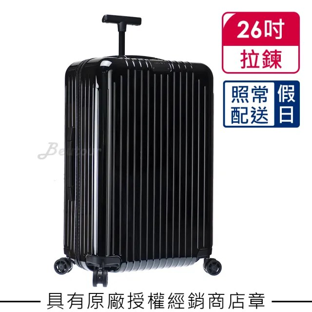 【Rimowa】Essential Lite Check-In M 26吋行李箱 亮黑色(823.63.62.4)