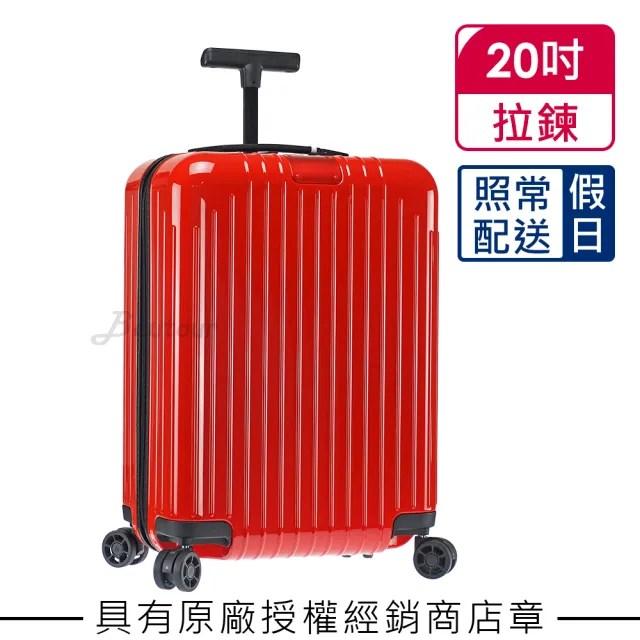 【Rimowa】Essential Lite Cabin S 20吋登機箱 亮紅色(823.52.65.4)