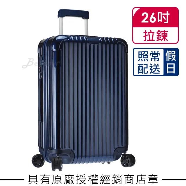 【Rimowa】Essential Check-In M 26吋行李箱 亮藍色(832.63.60.4)