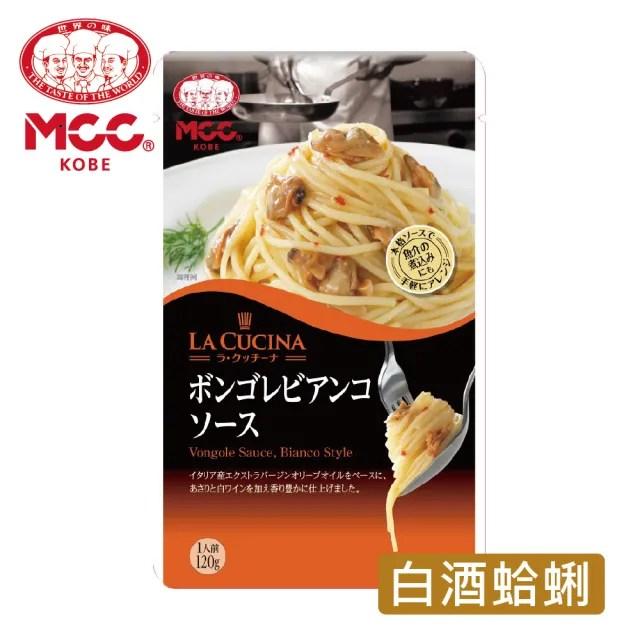 【MCC】世界風味極享義大利麵醬(白酒蛤蜊/義式墨魚/明太子奶油/蟹肉番茄/海老貝柱奶油/藍紋乳酪)