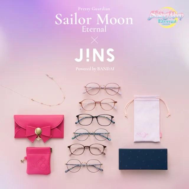 【JINS】美少女戰士聯名眼鏡-六款角色