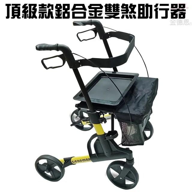 【金德恩】頂級款輕量鋁合金雙煞助行器+伸縮拐杖+簡易腳座x2(助步器/輔助椅/摺疊收納)