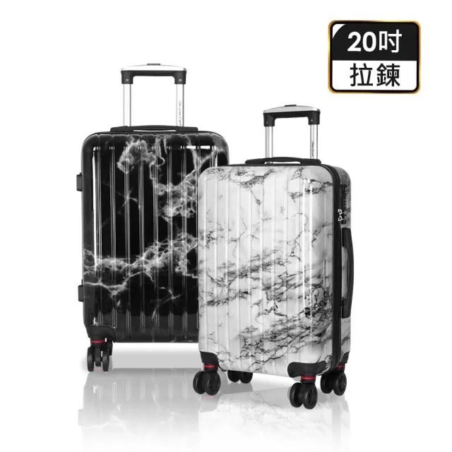 【American Explorer 美國探險家】20吋 登機箱 大理石 PC+ABS 行李箱 雙排輪 行李箱 拉桿箱 輕量 M22