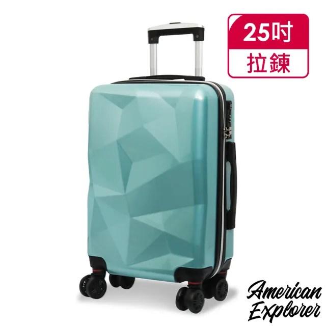 【American Explorer 美國探險家】25吋 行李箱 輕量 鑽石箱 雙排飛機輪 DM7 亮面 TSA鎖(多色任選)