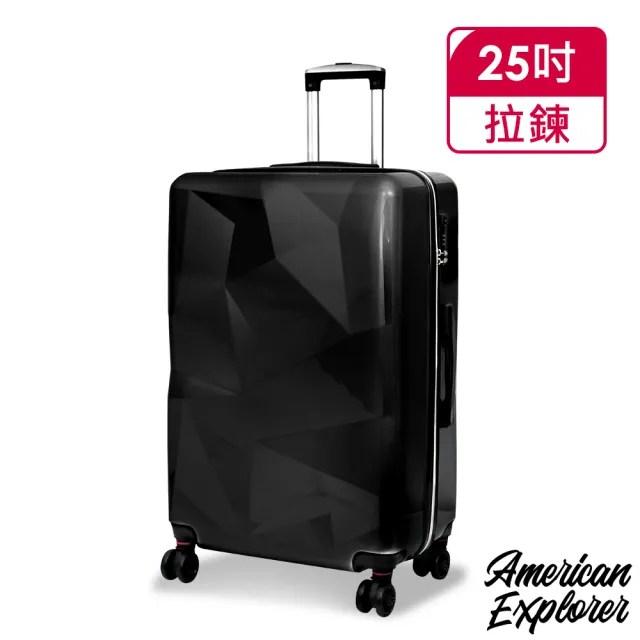 【American Explorer 美國探險家】25吋 PC+ABS 拉桿箱 終身保修 輕量 雙排輪 DM7 行李箱(多色任選)