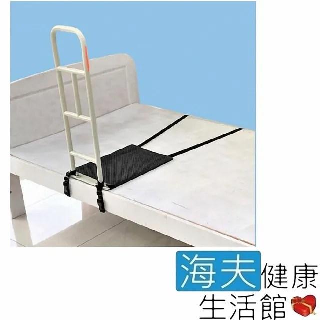 【海夫健康生活館】日華 編織帶固定 床上起身扶手(ZHCN2019-B)
