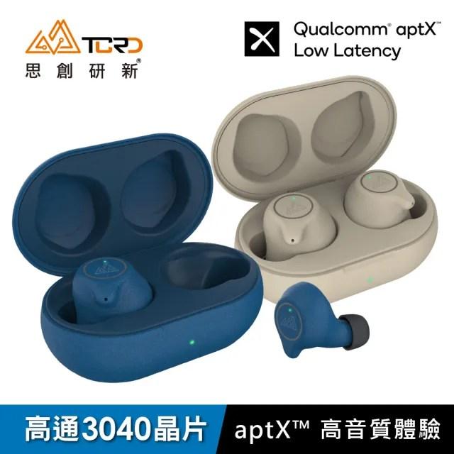 【TCRD】T-Airpro 真無線耳機(高通3040晶片/藍牙5.2/ 通話降噪/低延遲模式)