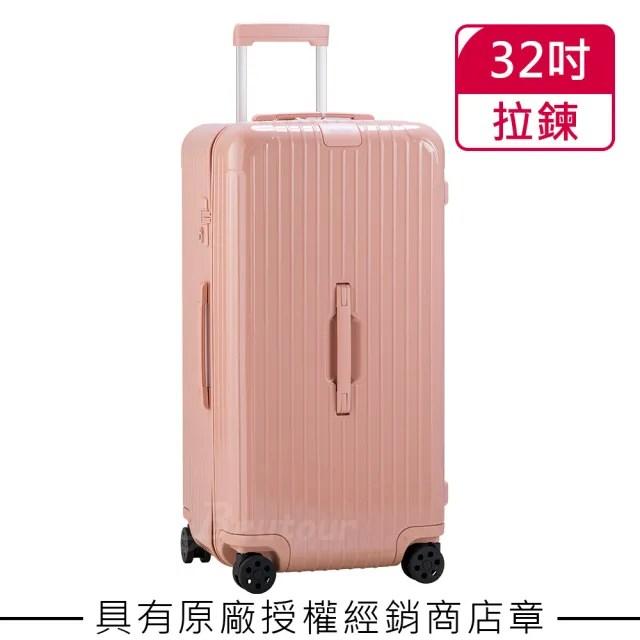 【Rimowa】Essential Trunk Plus 32.5吋運動行李箱 玫瑰粉(832.80.90.4)