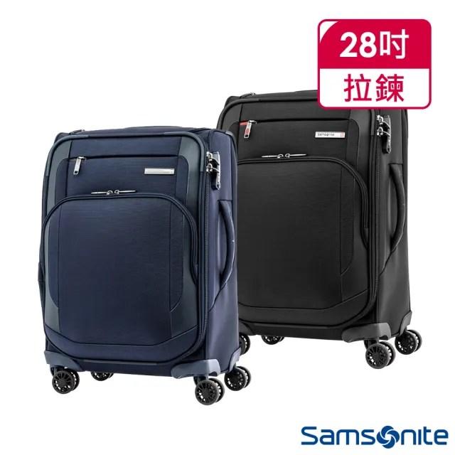 【Samsonite 新秀麗】28吋Hexel 智慧型商務收納行李箱 多色可選(AZ7)