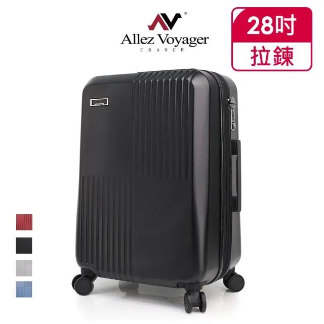 【奧莉薇閣】28吋行李箱 德國PC硬殼 旅行箱 無懈可擊