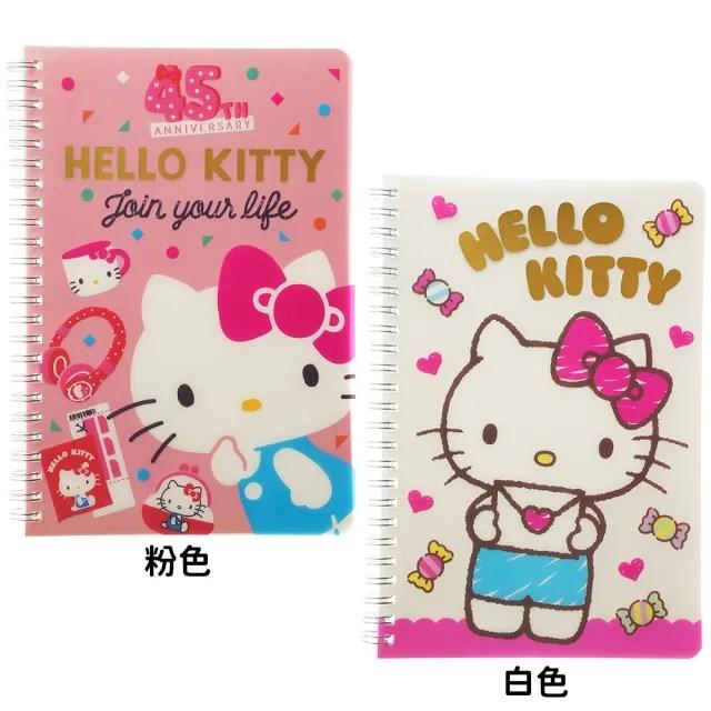 【TDL】HELLO KITTY凱蒂貓A5線圈空白筆記本記事本 195877
