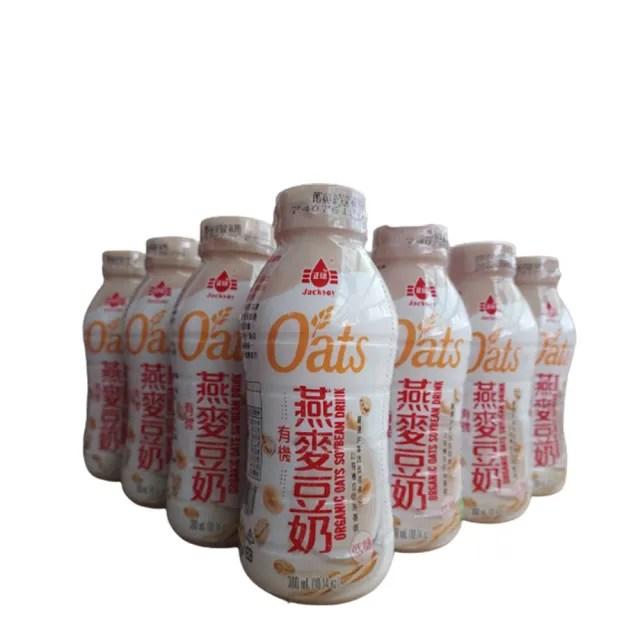 【台灣好品】澳洲100%雙有機純濃豆漿燕麥飲(低糖X24罐組)