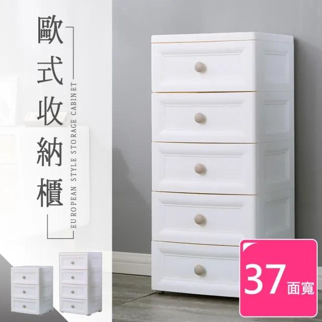【dayneeds 日需百備】五層歐式收納櫃(塑膠箱/衣物收納/收納箱/置物箱)