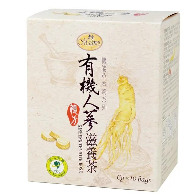 【曼寧】有機漢方草本系列5-6gx10-12入x1盒(有機人蔘滋養茶/有機枸杞明采茶/有機紅棗補氣茶)