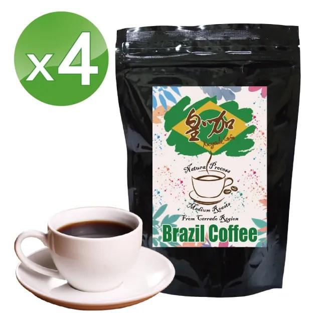 【皇咖】巴西喜拉朵咖啡原豆*4包(225g)