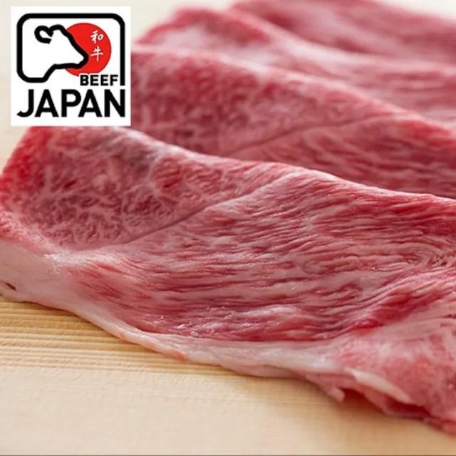 【樹森】日本A5和牛紐約克火鍋片200g±10%/盒(日本A5和牛/烤肉/燒烤)