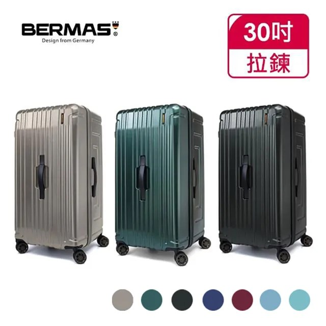 【BERMAS】Spaceship 戰艦箱 - 30吋超輕防刮大容量行李箱(7色任選)(運動版 胖胖箱)