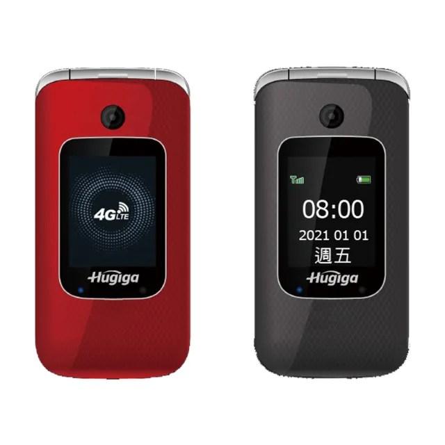 【Hugiga】T28 4G LTE 亮麗翻蓋孝親機 老人機 長輩機(大全配)