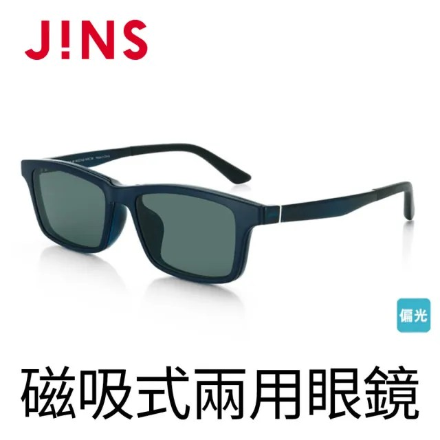【JINS】Switch 磁吸式兩用鏡框-偏光鏡片(AMUF17S316)
