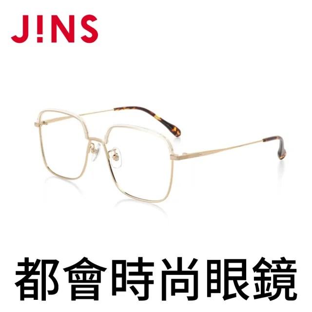 【JINS】JINS 都會時尚鏡框(AMMF19A115)