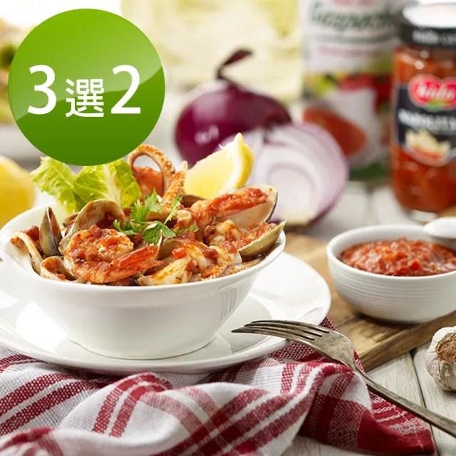 【HIDA喜達】即食鮮調義大利麵醬 三選二(羅勒/拿坡里/原味)