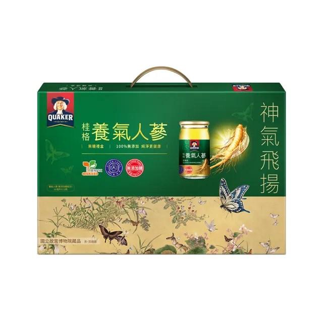 【桂格】無糖養氣人蔘禮盒60ml×12入(超夯伴手禮 送禮體面又健康)