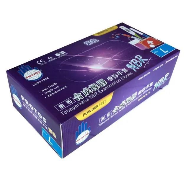 【多倍】紫色NBR丁睛手套(厚款/防油/止滑/醫療級)