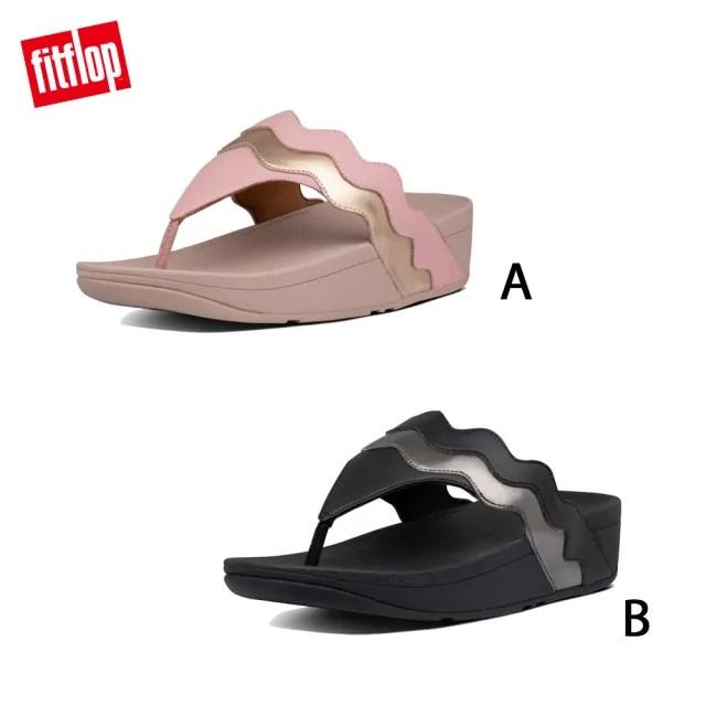 【FitFlop】RHYLEE WAVE/LOTTIE IRIDESCENT夾腳雙帶涼鞋-女(共4款)