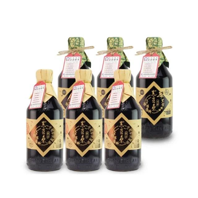 【黑豆桑】滷味醬香組(缸底醬油 550ml*3+厚黑金醬油 550ml*3)
