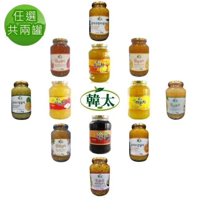 【韓太】韓國蜂蜜沖調茶1kg共2罐任選(柚子/紅棗/蘋果/檸檬/芒果/葡萄柚/生薑)