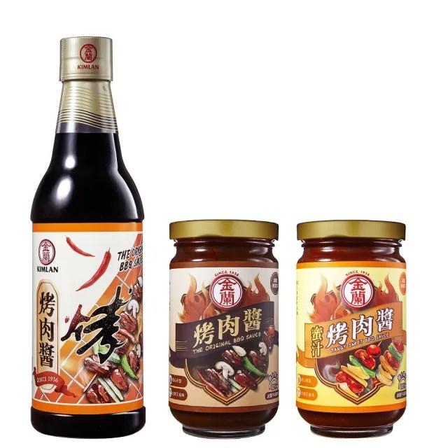 【金蘭食品】烤肉醬三重奏(烤肉醬240g+蜜汁烤肉醬240g+辣味烤肉醬590ml)