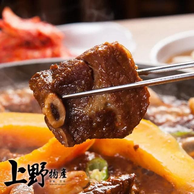 【上野物產】美國特級帶骨牛小排 x4包(200g±10%/包)