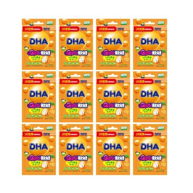 【小兒利撒爾】Quti軟糖 x12包組 DHA藻油(25g/包 x12包)