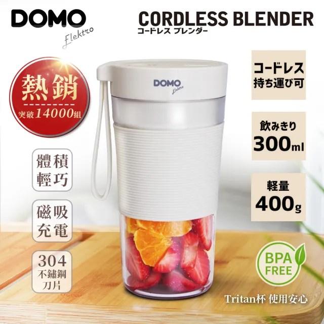 【DOMO】熱銷破萬台 多功能隨行健康調理杯(DO-PJ308)