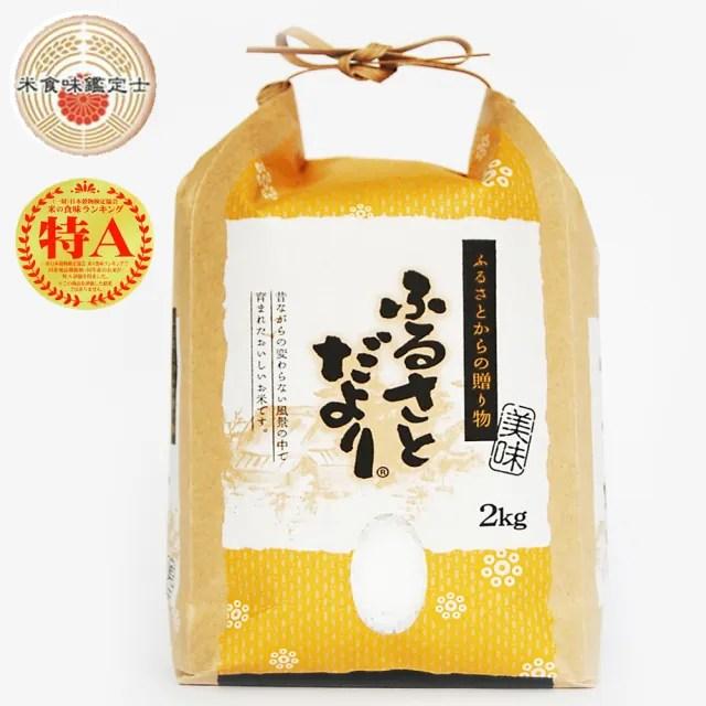 【悅生活】谷穗--特A級 新潟縣日式飯店專用謹製越光米 100%日本直送/2kg/包(壽司米 太極米漿粥)