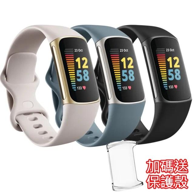 【Fitbit】CHARGE 5 健康智慧手環 運動手錶(公司貨)
