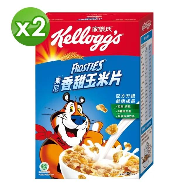 【家樂氏Kelloggs】東尼香甜玉米片400gX2(早餐麥片/穀片)