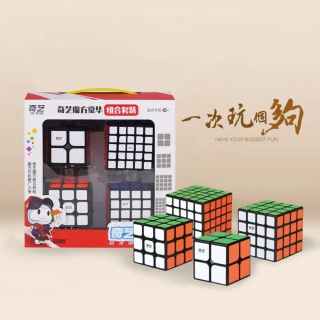 【888ezgo】魔方格魔術方塊大禮盒(2階+3階+4階+5階+魔方秘笈)(黑邊版)(授權)