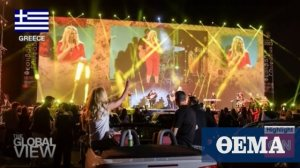 Το CNN ξεχώρισε για το 2020 το πρώτο του σε συναυλία στη Γλυφάδα