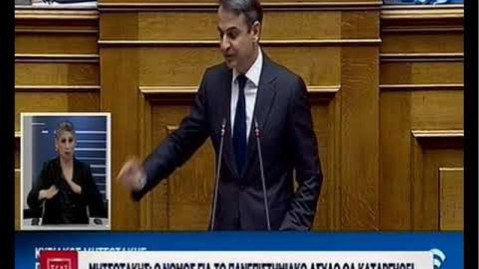 Μητσοτάκης: Αφήνετε τα γκρουπούσκουλα για να καίνε την Αθήνα μετά τις εκλογές