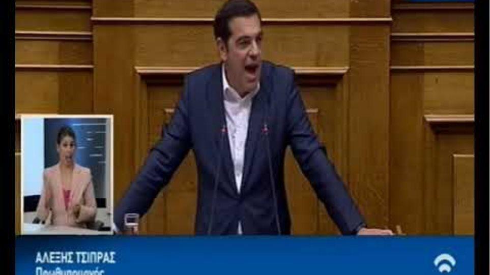 Α. Τσίπρας στην Βουλή