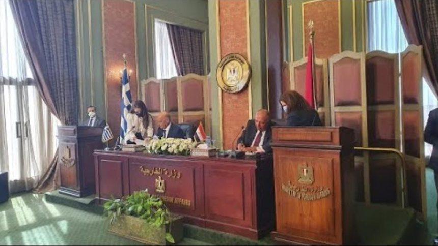 Ελλάδα - Αίγυπτος: Υπογραφή συμφωνίας θαλασσίων ζωνών