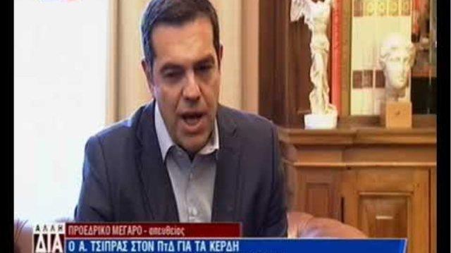 Ο Πρωθυπουργός Αλέξης Τσίπρας στο Προεδρικό Μέγαρο