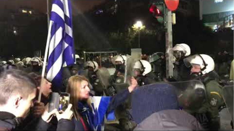 Thestival.gr Συγκέντρωση για τη Μακεδονία
