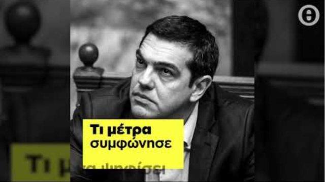 100 μαύρες σελίδες για την Ελλάδα